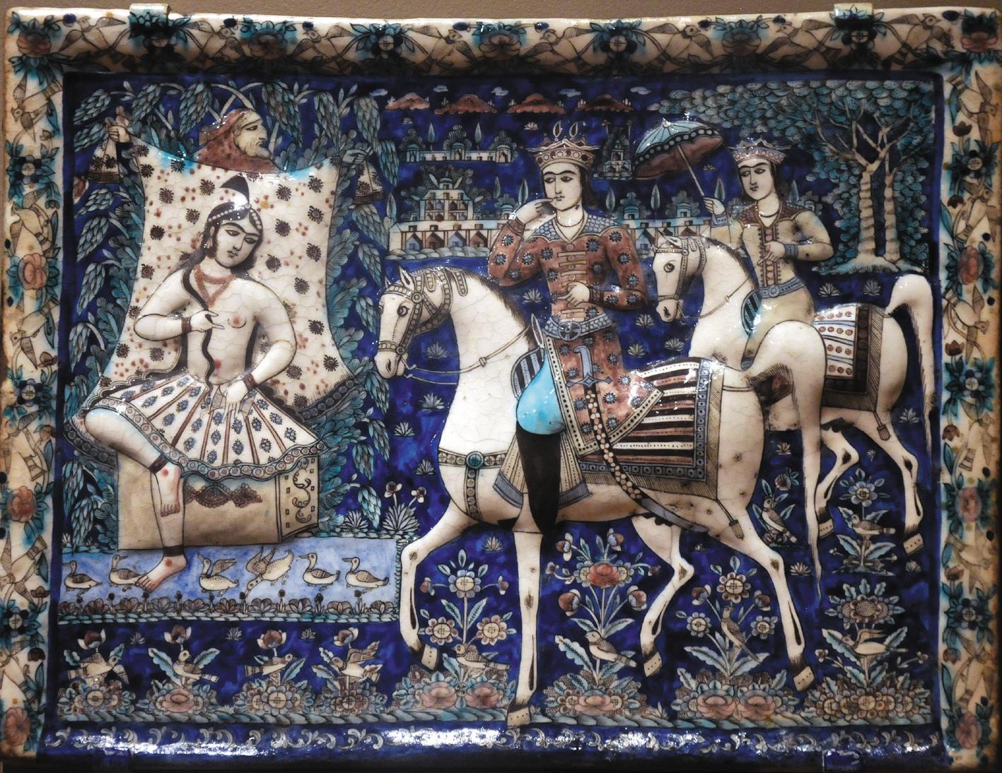 Lo terrenal y lo divino: arte islámico de los siglos VII al XIX