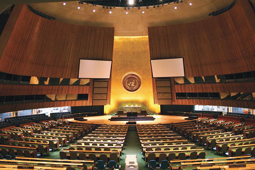 La ONU cumple 70 años