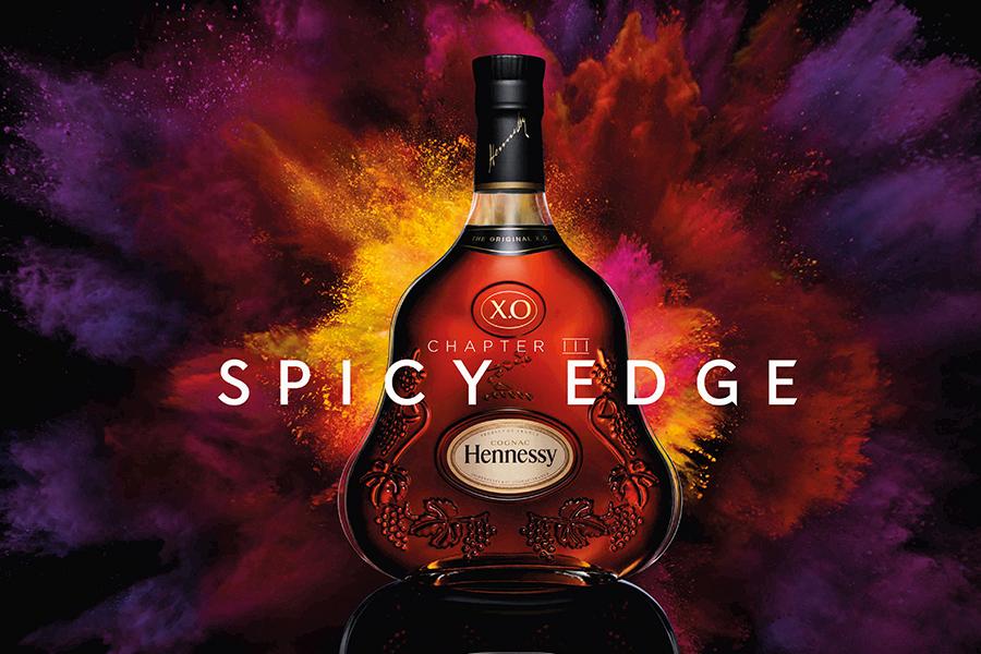 Nueva campaña Hennesy Odyssey