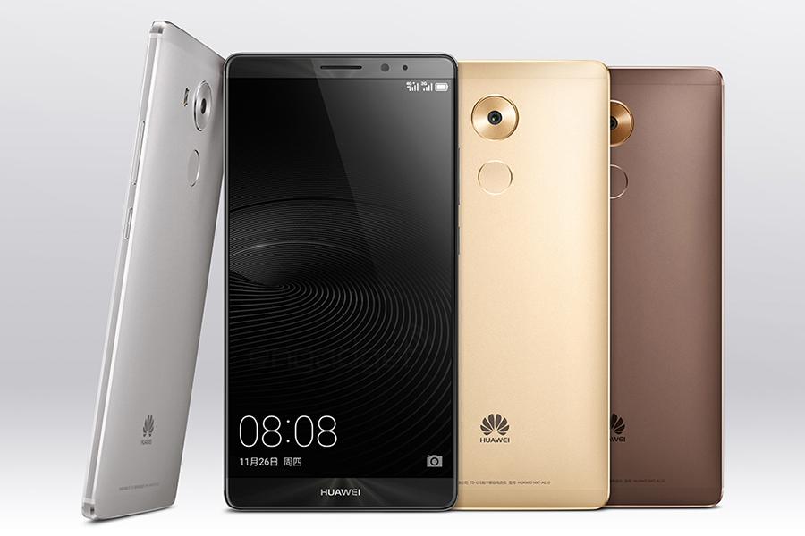 Nuevo Huawei Mate 8