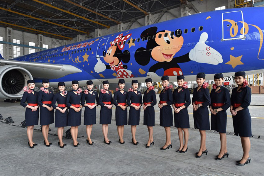 China Eastern Airlines Disney