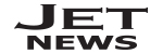 Jet News - Información de altura