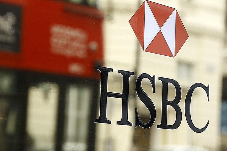 HSBC enfrenta problemas financieros