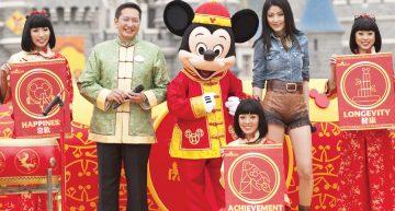 Disney llega a China