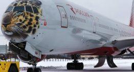 El Boeing 777 con cara de leopardo