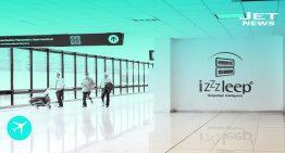 Llegan a México los hoteles Izzzleep