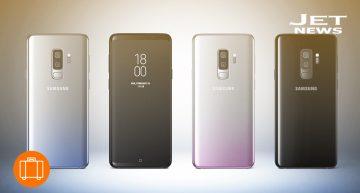 Samsung presenta Galaxy S9 y S9 Plus