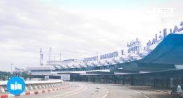 El peor aeropuerto del mundo lo niega todo